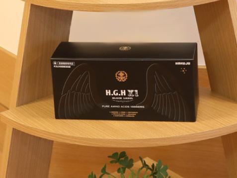 白寿 H.G.H X1